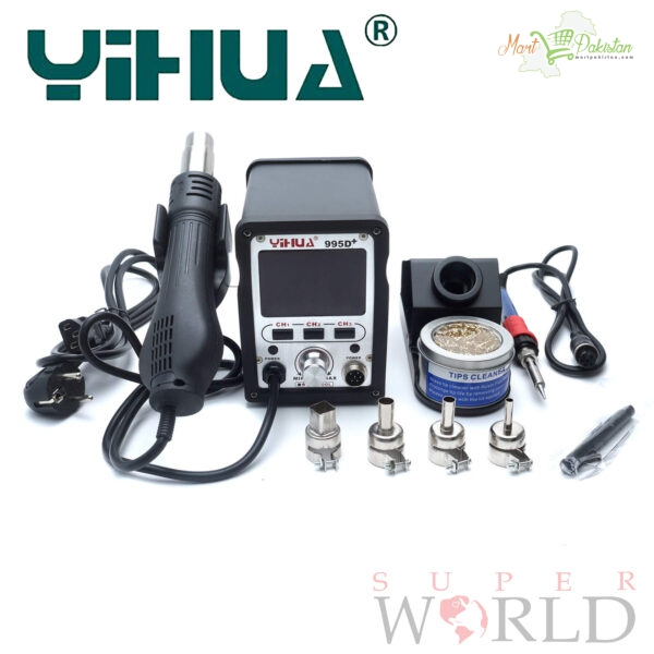 YIHUA 995D+ LCD 2in1 SMD Rework Station