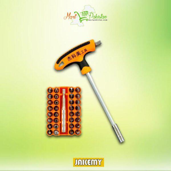 JM-6106 Multi-function43in 1 T- handle Set Home