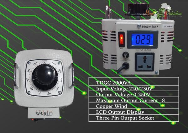TDGC 2000VA