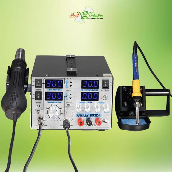 YH 853D+5A ALL IN ONE REWORK STATION